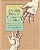 childs-book-of-character-building