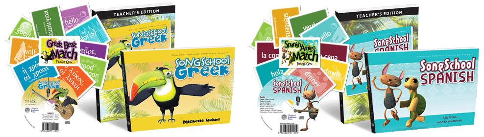 Song School Greek and Song School Spanish