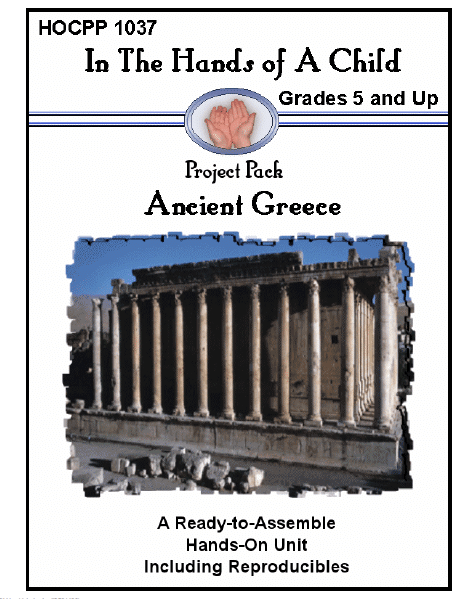 Ancient Greece Lapbook: In the Hands of a Child Review