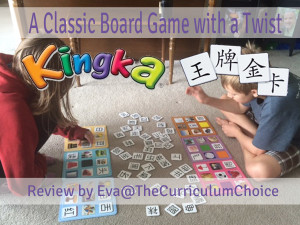 KingKa – A Classic Board Game with a Twist